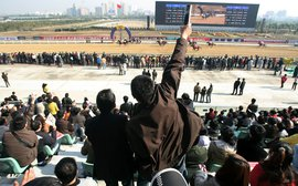 Horse Racing in China: Real, Surreal, or Virtual? (Pt. V)