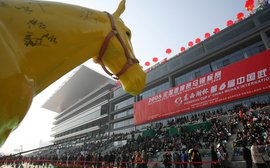 Horse Racing in China: Real, Surreal, or Virtual? (Pt. I)