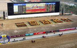 Horse Racing in China: Real, Surreal, or Virtual? (Pt. II)