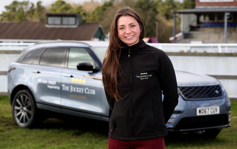 bryony frost - photo #43