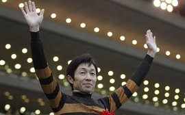 World racing to honour the remarkable Yutaka Take