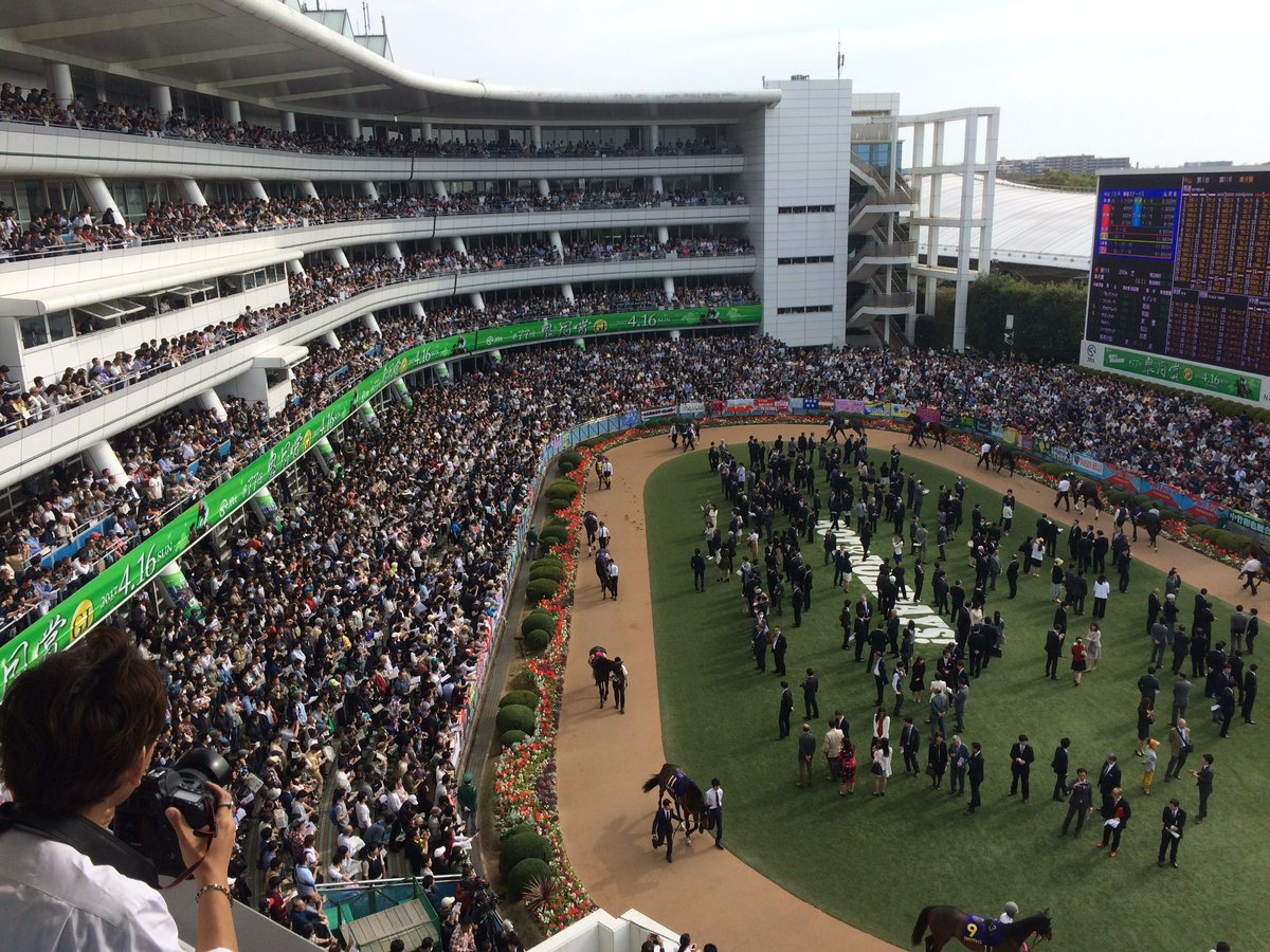 The parade ring at Nakayama Racecourse ahead of the Satsuki Sho (Japan 2000 Guineas) on April 16. Photo: G Pavey