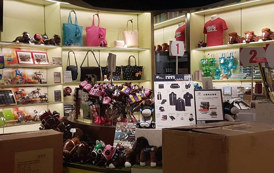 The gift shop at Sha Tin has a great variety of racing merchandise on offer. Photo: Kristen Manning